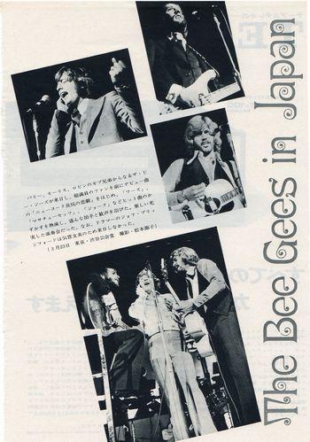 1972年3月23日渋谷公会堂でのビージーズ